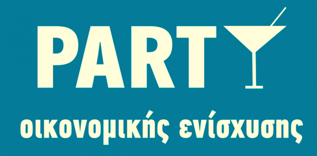 Party LABour