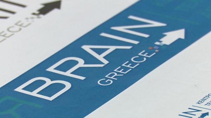 «Ελλάδα ξανά» ή «μεσαίωνας ξανά» για τους εργαζόμενους στην έρευνα;